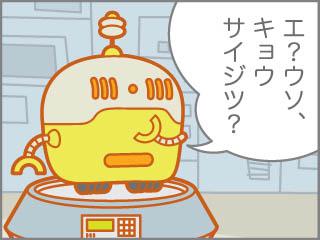 chibi_120320a.jpg