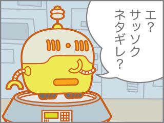 chibi_120321a.jpg