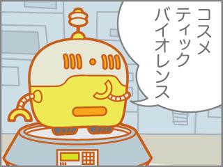 chibi_120402a.jpg