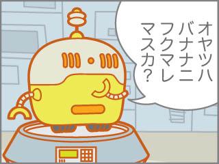 chibi_120403a.jpg