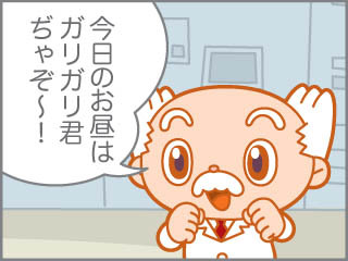 chibi_120726a.jpg