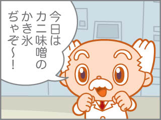 chibi_120731a.jpg