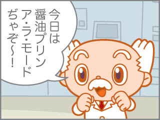 chibi_120802a.jpg