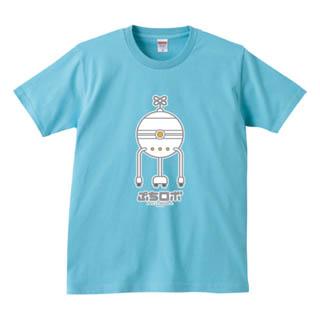 petit-robot_T08bs.jpg