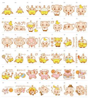 puchirobo_lineup.jpg